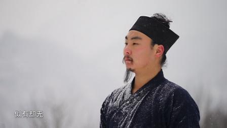 《听雪》胡玮哲道长纪录片