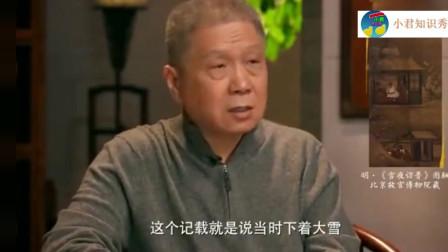宋朝背后的秘密:赵匡胤能登上皇位,背后这个人起了决定作用,正史不记载