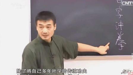 实力见真功,以德服人,最终37岁的李恒昌大获全胜!