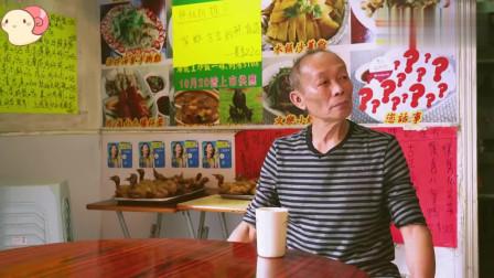 香港人的生活:香港65岁厨房师傅元朗开店做羊腩煲:每日做16小时,吃住都在店里