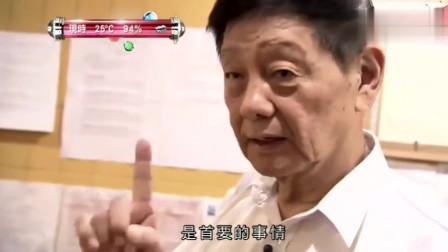 香港人的生活:香港72岁退休高管觉得在家无聊想找份工作:这种年龄只有做保安了