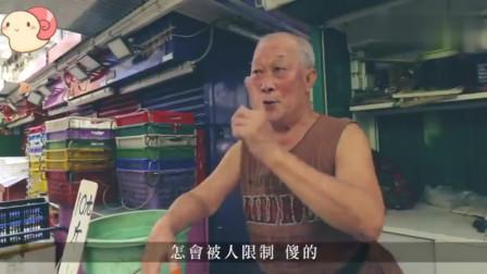 香港人的生活:香港街市77岁老人菜档只卖冬瓜:我的瓜好,卖10块一斤都是和我买