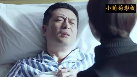 急诊科医生:何建一大难不死,江主任提辞职出国,没想到被何建一收了