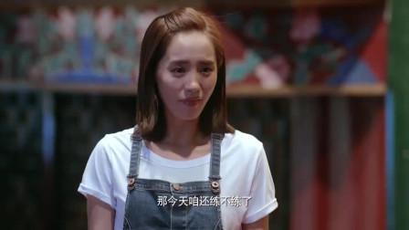 女演员实力相当厉害,老师都佩服几分,竟不用她排练!