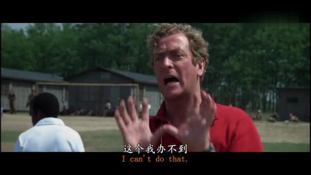 球王贝利在电影《胜利大逃亡》中的过人表演