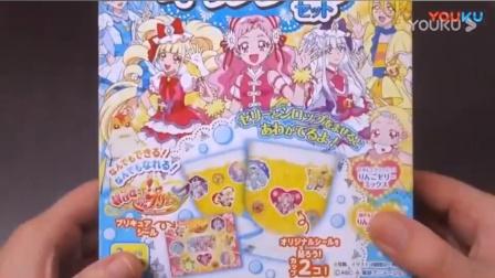 【日本食玩_可食】在日本便利店意外发现了超级少女心的美少女果冻!回去后迫不及待做了起来 搬运系列