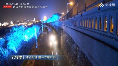 客车Z2次 HXD3D1893「毛泽东号」牵引25T通过武汉黄鹤楼机位