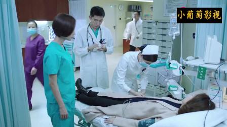 急诊科医生:医闹请记者抹黑医院,没想到把自己气晕,医生第一个去抢救