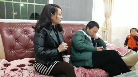 姐弟恋:小伙生气了,今天一天没理我!大媳妇该不该道歉呢?