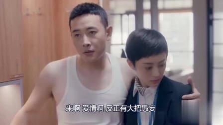 安家:孙俪为了帮助罗晋逼走前妻,这样做!