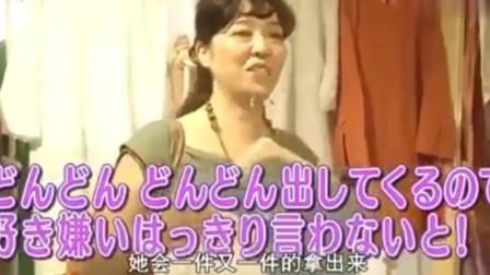 日本节目:嫁到中国的日本媳妇,已经练就了一套中国大妈的神技