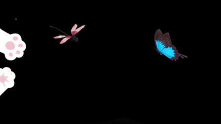 虫儿飞天天儿歌多多小少