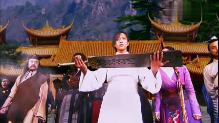 倚天屠龙记:张无忌接受屠龙宝刀,号令天下英豪一起对抗朝廷