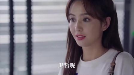 完美关系:江达琳被客户一阵怨怼,小姐姐忍不了,终于发飙了