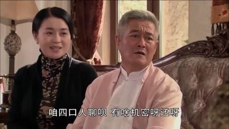 皮长山给小李介绍对象,见到男方以后,小李内心是崩溃的