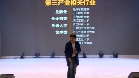 浙江大学—四个211合成的985,你知道是哪四所学校吗