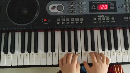 《军号响》钢琴曲初学电子琴演奏