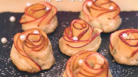 苹果和手抓饼的完美结合,普通的食材也可以增加生活的仪式感~