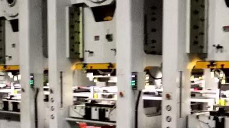 冲床连杆机械手生产汽车零部件