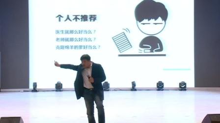 中国师范类院校众多,竞争很激烈,不像医科大学和财经大学,你会选择当老师吗
