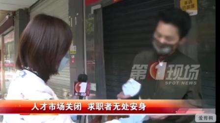 我们不要有歧视每个中国人都可爱