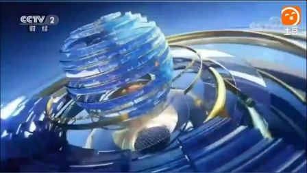 《搬运》放送文化-央视财经频道《经济信息联播》历年片头。