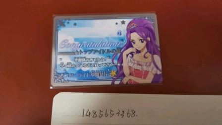 偶像活动银边美月证明卡