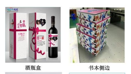 越达彩印YD-F2513R5-40加高款木盒打印视频.mp4
