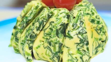 菠菜鸡蛋的完美搭配,营养丰富,简单好做~
