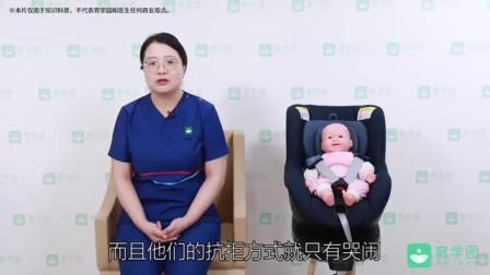 孩子从什么时候开始使用安全座椅