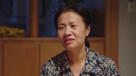 刘老根3 33 好心人凤英带刘老根回自己家,还给老头中医治疗