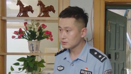 刘老根3 34 凤英给刘老根艾灸,警察上门找人登记拍照