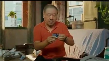 范伟把暴发户演绎的淋漓尽致,中奖500万,立马准备炒老板 鱿鱼,太逗了