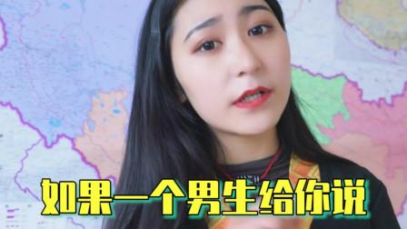 你身边有想去西藏的人吗?