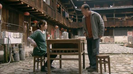野鸭子2:冯主任说招弟的想法太简单了,白折腾了