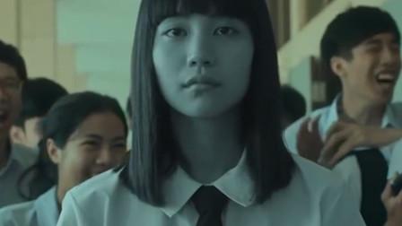 女孩被同学欺负,隐忍10年,最终揭露大家的丑陋和秘密!