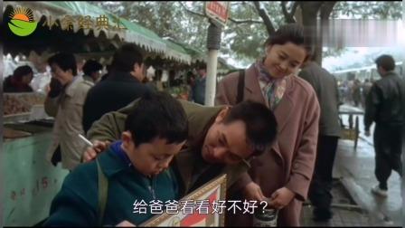影视:李连杰答应儿子一起去领奖,没有兑现,儿子生气了