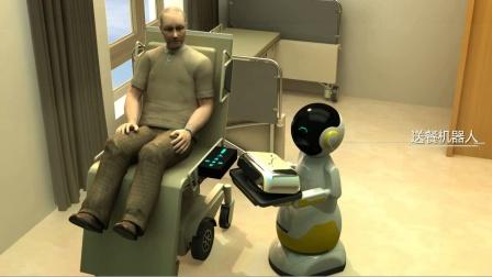 机器人智能养老院