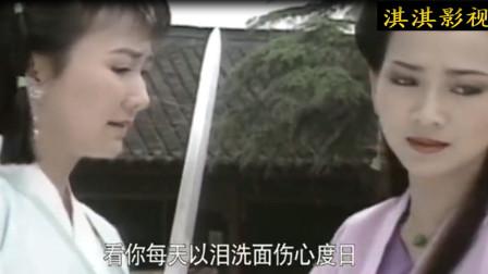 新白娘子传奇:白素贞给法海下跪,让他放许仙出来,结果法海真的让人狠的咬牙切齿