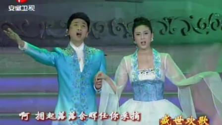 """群星演唱歌曲《影视歌曲联唱》,怎么""""孙权""""唱上了《曹操》?"""
