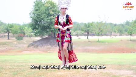 苗族歌曲Niam txoj kev hlub