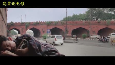 印度电影(我滴个神啊),里面不光有很多印度文化的探索,还有外星人奥