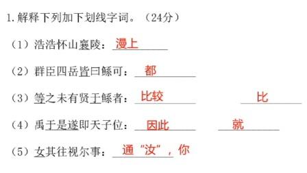 第三讲:殷本纪--成汤兴殷、帝辛灭国.mp4