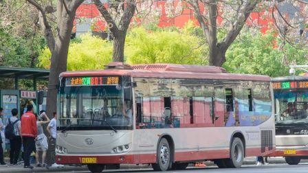 """天津公交801路""""大解""""车内行车动态视频"""
