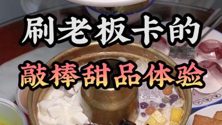 你吃到复工后的第一顿火锅了吗?