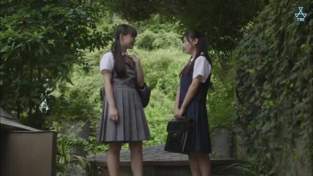 两闺蜜相识成为好朋友的片段《贤者之爱1》