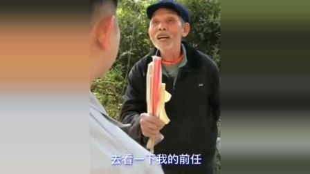 广西老表:酒神爷爷好兴致,约老表去看前任,还让记得别告诉奶奶?