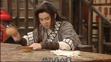 武林外传,老白终于重新捡起了男性的尊严,所以他尥蹶子不干了