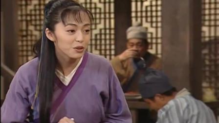 武林外传,被小郭强制召唤而来的秀才:别的不说,拜菩萨要紧