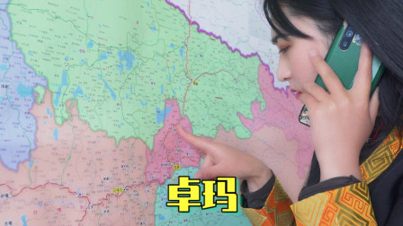 西藏学生怎么上网课?